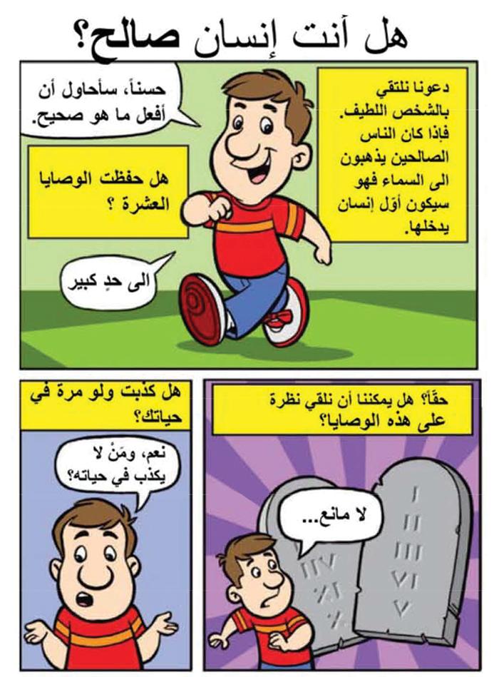 Arabic-p1