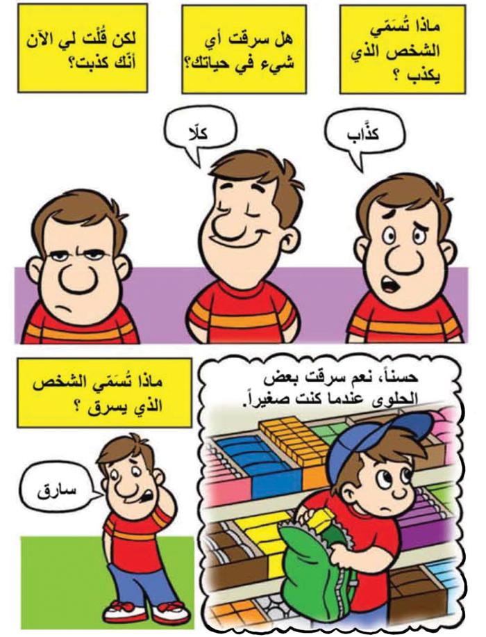 Arabic-p2