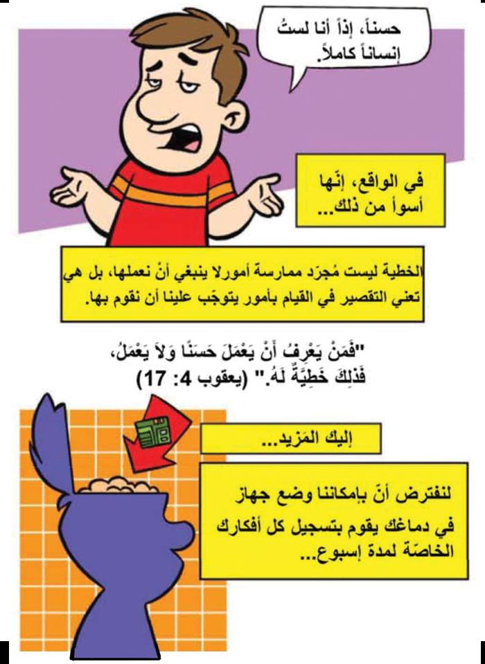 Arabic-p4